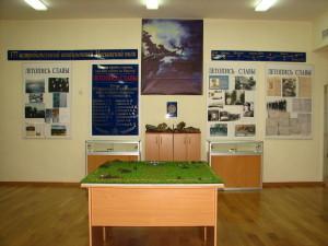 музей раздел летопись славы 177аип